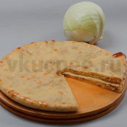 Осетинские пироги с капустой